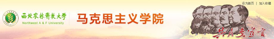 亿酷qipai科技大学思想zheng治理lun课jiao学研jiubu
